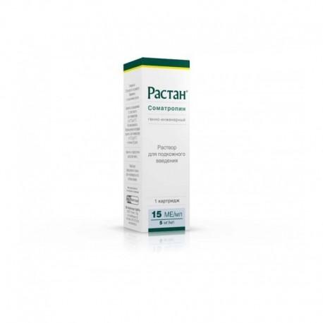 RASTAN® (PACTAH - Растан®) 45iu